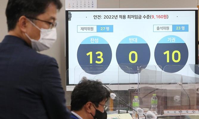 Next Year's Minimum Wage Set at 9,160 Won in 5.1 pct On-year Increase