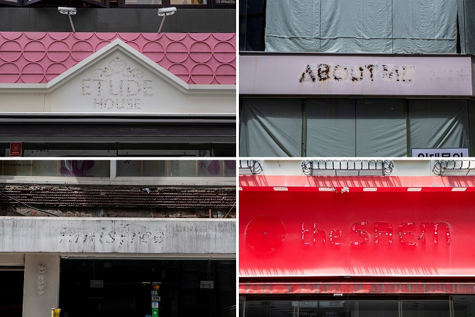 The storefronts of old cosmetic shops with removed signs in Myeongdong, the main shopping district in downtown Seoul, are seen in this photo taken July 14, 2021. (Yonhap)