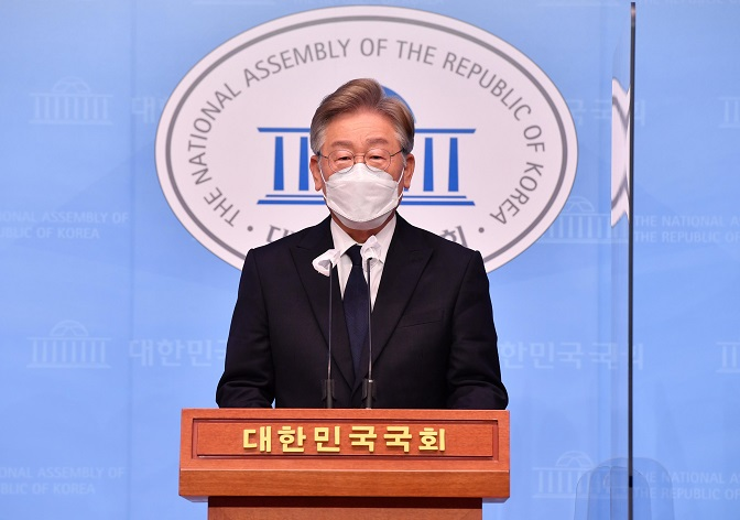 Gyeonggi Governor Pledges to Distribute Universal Basic Income if Elected President