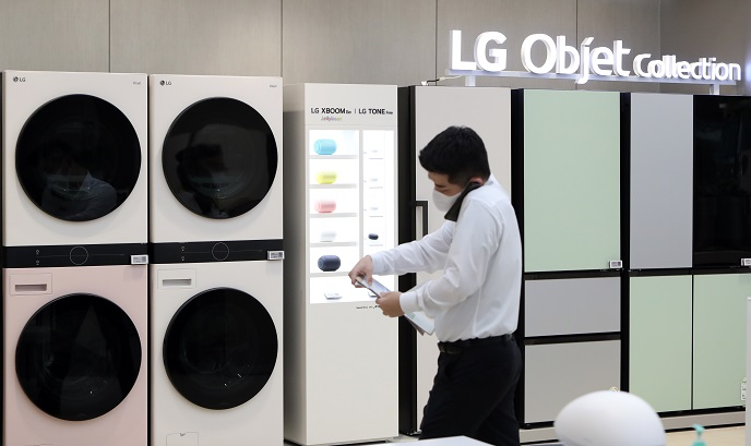 This file photo taken on July 22, 2021, shows LG Electronics Inc.'s Objet Collection home appliances displayed at a shop in Seoul. (Yonhap)