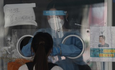 Daily Virus Cases Hit New High; Infections in Non-capital Area, Delta Variant Worrisome