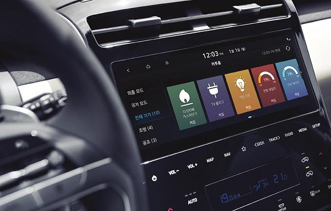 Hyundai E&C Introduces 'Home to Car – Car to Home' Service