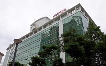 Travel Platform Operator Yanolja Receives 2 tln-won Investment from Softbank's Vision Fund