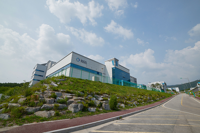 GS-led Consortium Buys Majority Stake in Botox Maker Hugel for 1.7 tln Won