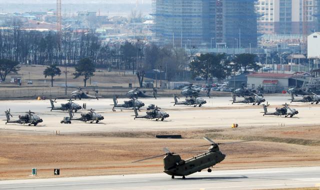 U.S. Considering Housing Afghan Evacuees at American Bases in S. Korea