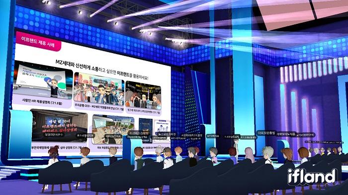 SK Telecom's Metaverse Platform to Go Global