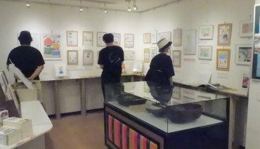 Museum to Host Korean, Japanese Children's Drawings Exhibition