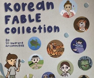 Korean American Students Publish Korean Fable Collection