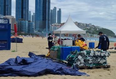 Busan Beaches Close Down Under Level 4 Social Distancing Measures