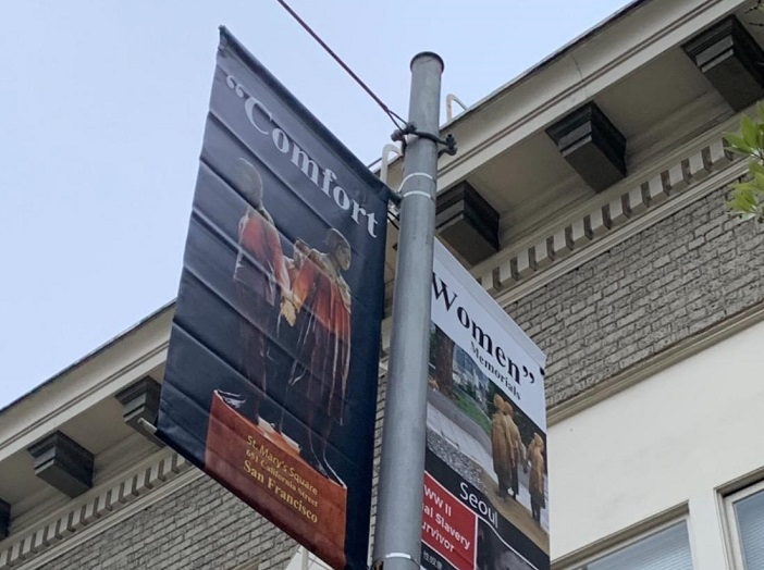Banners Set Up in San Francisco to Promote Sex Slave Monuments