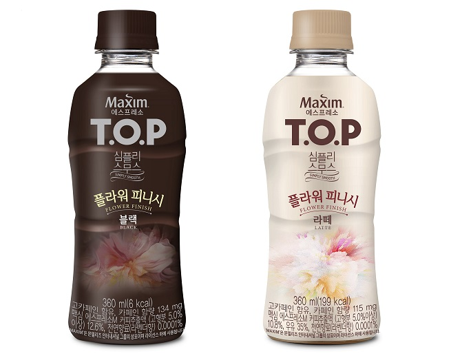 S. Korea's Ready-to-drink Coffee Market Grows 5.9 pct in H1