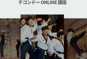 Korean Cultural Center Opens Online Taekwondo Courses for Japanese Viewers