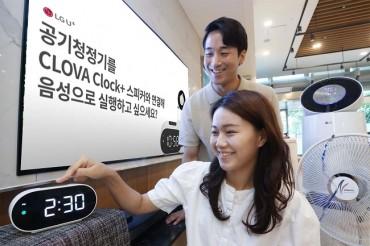 LG Uplus Rolls Out Clock-type AI Speaker