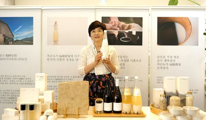 Korea Tourism Organization Hosts Online Makgeolli Tours in Japan