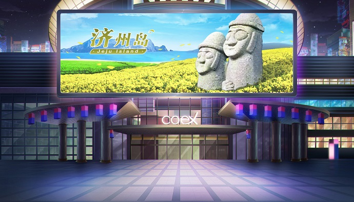 KTO Sets Up Virtual Space in Popular Game to Promote Korean Tourism to MZ Generation in China