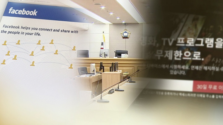 This composite image from Yonhap News TV shows services from Facebook and Netflix.