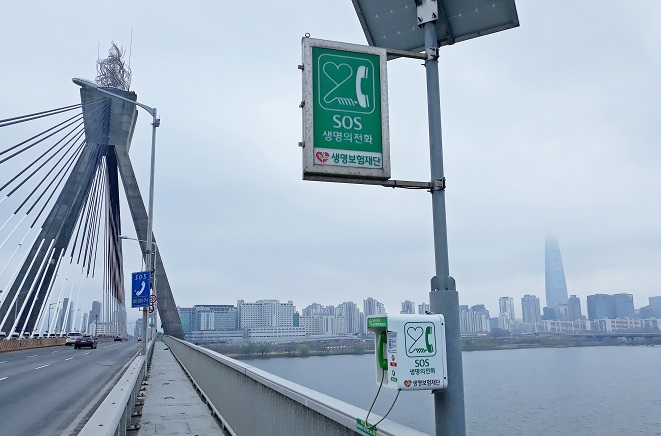 SOS Hotline Phones at Han River Bridges Have Saved 1,800 Lives in 10 Years
