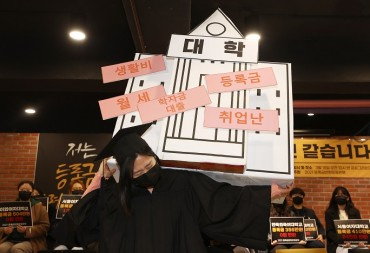 8 in 10 S. Koreans Want College Tuition to be Halved: Poll