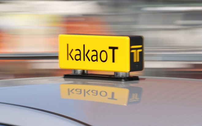 Kakao Mobility Cracks Down on Taxi Drivers Who Ask Passengers Not to Use its Service