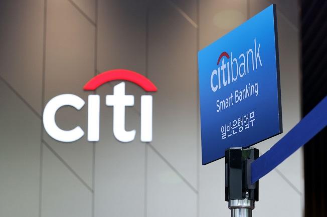 Citibank Korea Again Delays Decision on Exit Plan