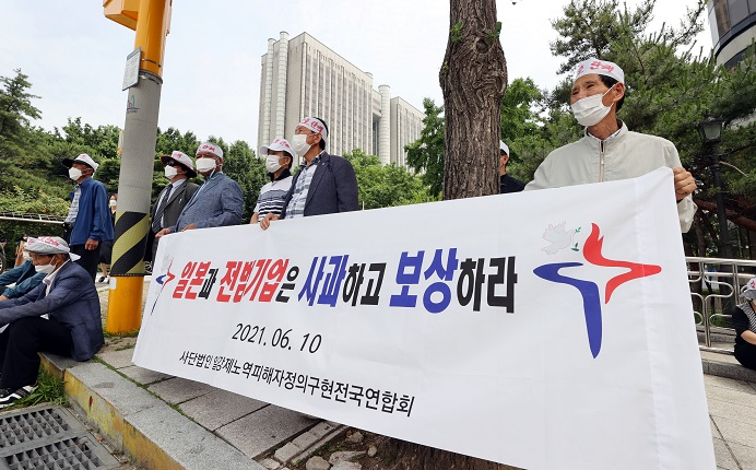 Court Rules Against Forced Korean Labor Victim in Suit Against Japan's Mitsubishi Materials