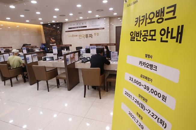 S. Korea's IPOs Already Pass Record-high on Superstars' Debuts