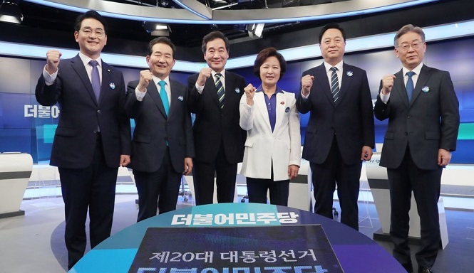 Ruling Party Kicks Off 41-day Nationwide Primary Voting to Pick Presidential Candidate