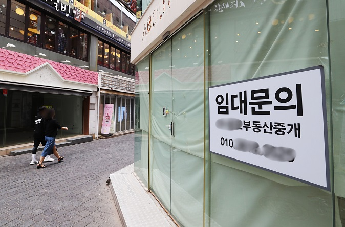 S. Korean Economy Faces Heightened Uncertainty amid 4th Wave of Pandemic