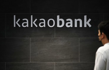Number of Top Online Lender Kakao Bank Customers Passes 17 mln