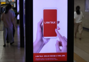 Bar Association to Create Online Legal Counseling Service as Alternative to LawTalk