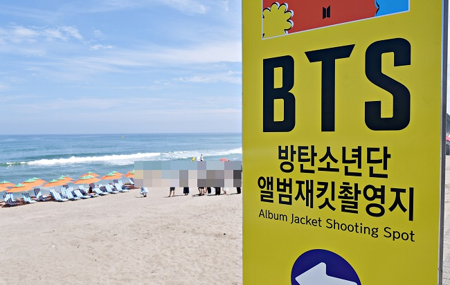 Beach in Samcheok Welcomes Influx of Visitors After Hosting Photo Shoot for BTS' 'Butter'