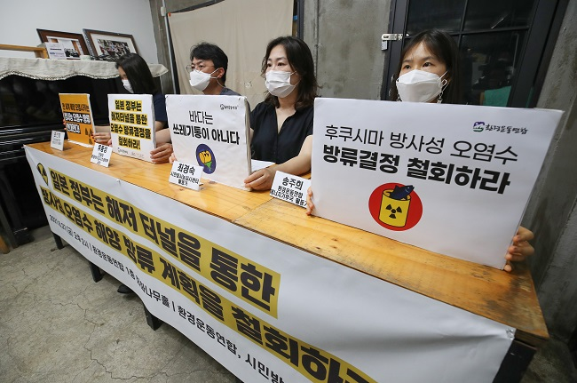 Civic Groups Protest Japan's Plan to Release Fukushima Water via Undersea Tunnel