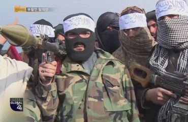 Taliban Fighters Seen Wearing South Korean Military Uniforms