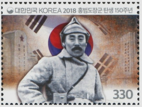 Korean Freedom Fighter's Remains to Be Repatriated from Kazakhstan
