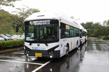 Daejeon Set to Operate Wireless Charging Electric Bus Service