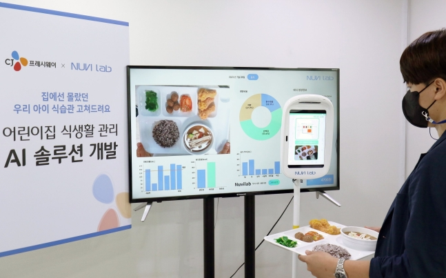 Catering Firms Develop Variety of Services Using State-of-the-Art Technology