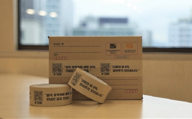 Parcel Delivery Packaging Tape Features Stories of Gambling Addiction Recovery