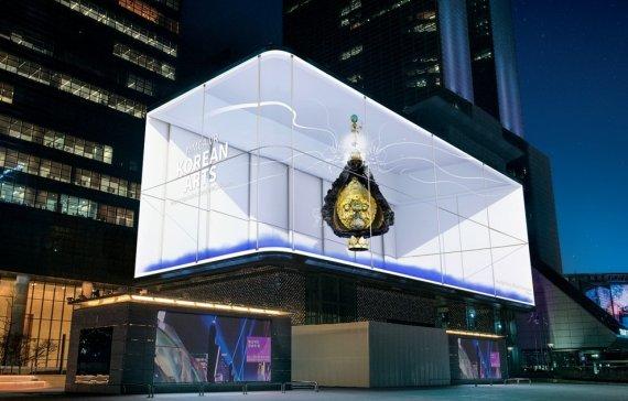 MMCA to Showcase Full Moon in VR at COEX Atrium Facade