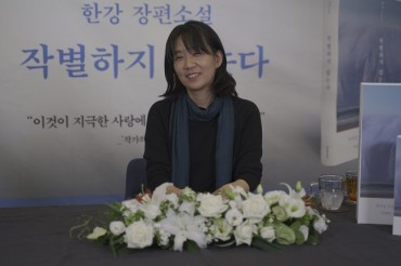 Han Kang Says New Novel is About 'Utmost Love'
