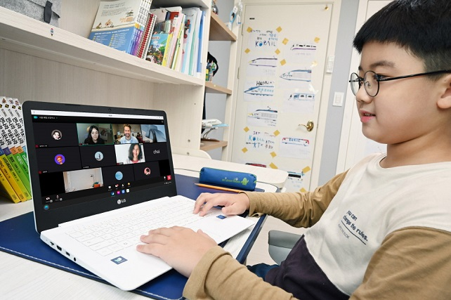 LG to Launch New Notebook Dedicated to Naver's Online Learning System