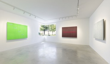 Korean Abstract Painter Park Seo-bo Hopes His Art Will Absorb People's Stress