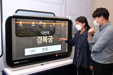 LG Display Welcomes Approval of Transparent Subway Window Advertising