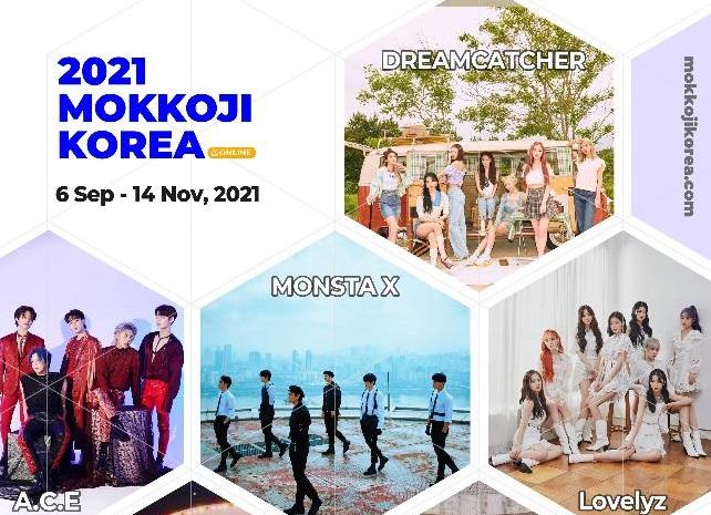 'Hallyu' Festival Featuring K-pop Artists to Kick Off Online