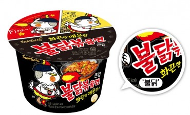 Foodmakers to Inscribe Braille on Instant Noodle Packages