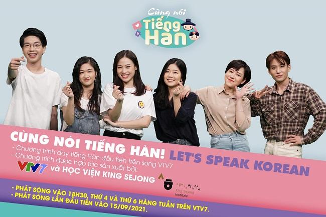 Vietnam's State Broadcaster to Air 1st Korean Language Education Program