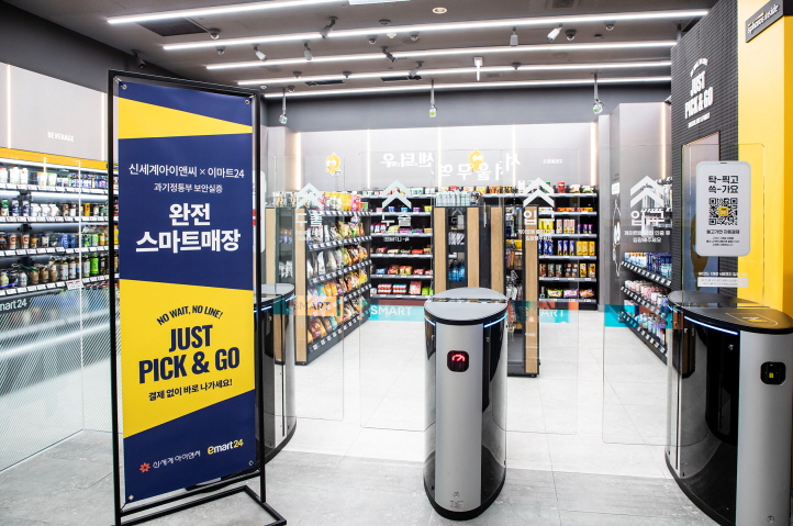 Fully Automated Smart Store Opens in Seoul