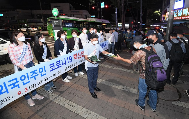 Seoul Launches Vaccination Campaign to Curb Soaring Infections Among Foreigners