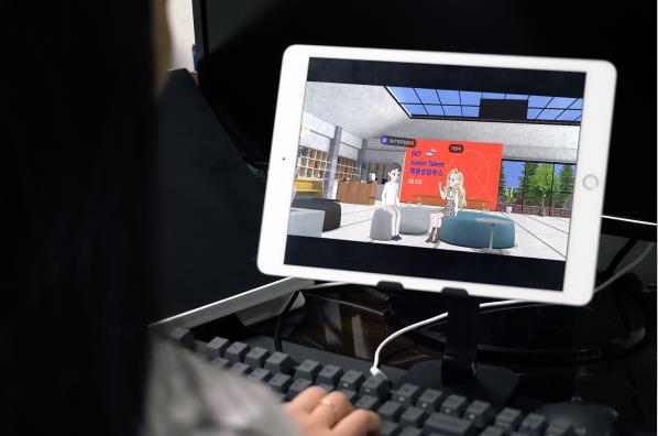 SK Telecom to Introduce Metaverse Platform for Job Interviews