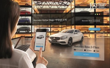 Mercedes-Benz Korea Opens Online Sales Platform