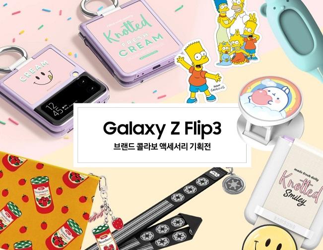 Galaxy Z Flip3 Accessories Hugely Popular